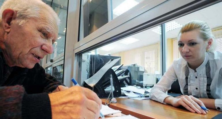 Кредит для пенсионеров в Локо-Банке