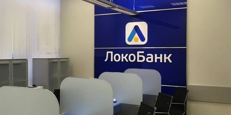Спецпредложения от партнёров Локо-Банка